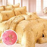 【名流寢飾家居館】玫瑰懷情.100%精梳棉.特大雙人床罩組全套.全程臺灣製造