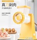 灌腸機-手動絞肉機香腸機家用手搖灌腸機多功能罐臘腸碎肉小型攪肉機神器 3C優購HM