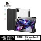 【愛瘋潮】DUX DUCIS Apple iPad Pro 12.9 (2021) TOBY 筆槽皮套 有休眠喚醒