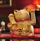 设计师美术精品馆金色招财猫创意陶瓷储蓄存钱罐开业礼品【金运招财摇手款25*23*25】