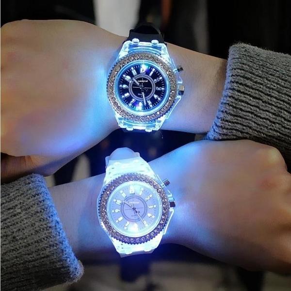 抖音同款夜光手錶男女學生情侶韓版簡約潮流網紅蹦迪果凍石英手錶 童趣屋
