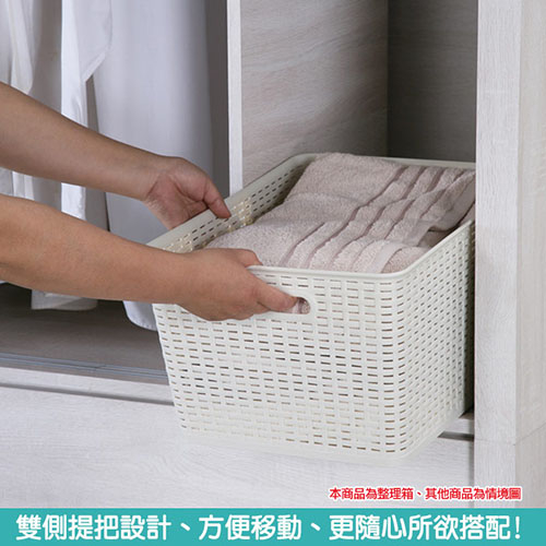 《真心良品》藤蔓風深型收納籃26.5L(6入)