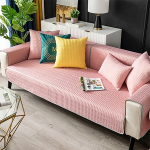【新作部屋】冰絲乳膠涼感沙發墊-雙人坐墊(多款顏色可挑選)典雅珠光粉/雙人坐墊