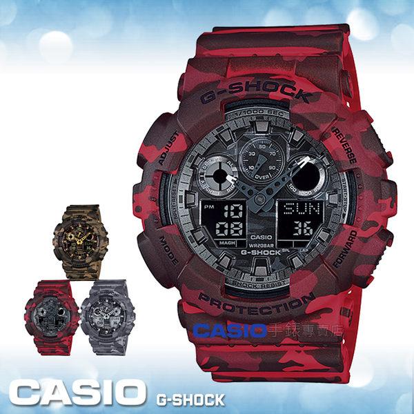 CASIO 卡西歐 手錶 專賣店 國隆 CASIO G-SHOCK GA-100CM-4A 男錶 G-SHOCK 橡膠