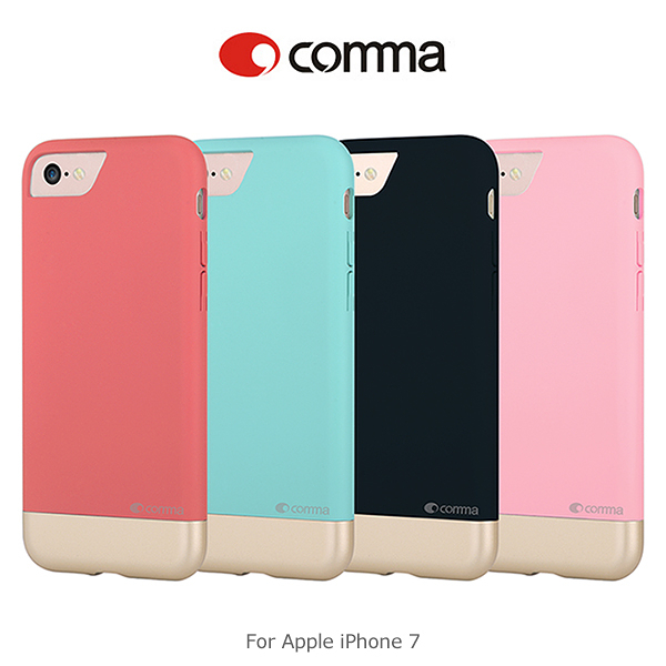 ☆愛思摩比☆comma Apple iPhone7 / 7 Plus 朗尚保護殼 全包邊設計 保護殼