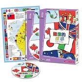 國旗的故事DVD ※附台灣特色圖
