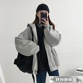 開衫外套女2021秋季新款寬松韓版簡約BF風純色拉鏈休閑連帽衛衣女
