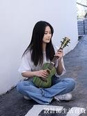 guitarist尤克里里旗艦店初學者女生款男23寸烏克麗麗兒童小吉他 設計師生活百貨
