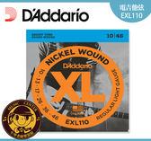 【小麥老師樂器館】電吉他弦 達達里奧 DAddario EXL110 (10-46) 吉他弦【T63】