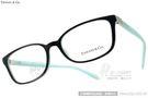 Tiffany&CO.光學眼鏡 TF20...