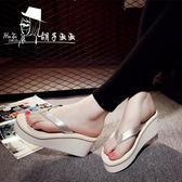 夾腳拖鞋 女夏韓版時尚厚底坡跟涼拖海邊沙灘鞋防滑外穿夾腳拖鞋