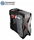 【超人百貨】免運 美商艾湃電競 Apexgaming X-Mars Junior/E-ATX 全鋼化玻璃雙側板