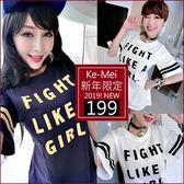 克妹Ke-Mei【AT50761】FIGHT 歐美時尚雙槓袖字母圖印棒球T洋裝