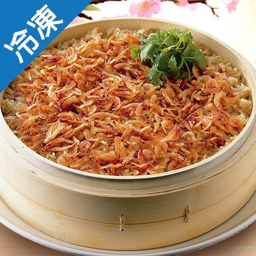 【1月22日起陸續出貨】海霸王櫻花蝦米糕1000g+-5%/盒(年菜)【愛買冷凍】