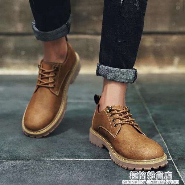 皮鞋男鞋秋季新款潮流中幫大頭工裝馬丁靴戶外靴子休閒靴子男 雙十二全館免運