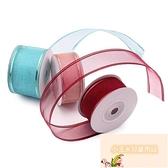 蝴蝶結材料禮品包裝絲帶彩帶手工DIY發飾帶【小玉米】