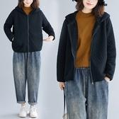 外套 大碼女裝秋冬裝2020新款韓版寬鬆文藝連帽菱格加絨加厚衛衣短外套