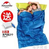 睡袋 情侶雙人睡袋夏季薄款戶外露營室內成人加厚保暖棉睡袋igo 唯伊時尚
