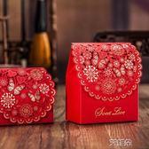 喜糖盒婚禮喜糖盒子 紅色中國風立體蝴蝶創意原創個性 艾維朵
