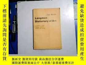 二手書博民逛書店朗曼美術辭典(英文版)罕見longman dictionary
