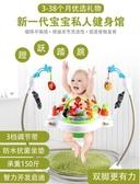 兒童 寶寶跳跳椅嬰兒彈跳健身架0-1歲益智玩具3-6-12個月 千千女鞋YXS