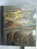 【書寶二手書T2/地理_XDF】蘇聯的沙漠和山地_時代生活