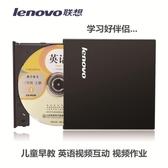 特賣DVD光碟機 USB外置光驅筆記本電腦臺式機通用移動外接光驅CD刻錄光碟播放DVD