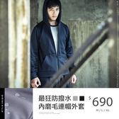最狂防撥水內磨毛連帽外套【R1R-J057】(ROVOLETA)