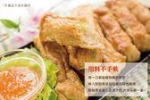 【明珠海產】金黃海鮮蝦捲(約22~24條) -含運價