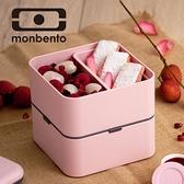 加熱便當盒 法國Monbento 日式便當盒分格2層健身成人午餐盒可微波爐加熱飯盒 宜品