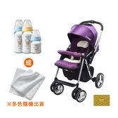 康貝Combi Mega Ride DX 嬰兒手推車-幻影紫(無腳套版)【贈二選一好禮】奶瓶組or紗浴包巾+尊爵卡