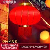 春節裝飾用品發光大紅燈籠帶led燈掛 米蘭潮鞋館