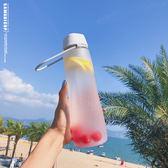 創意磨砂塑料水杯男女學生韓國小清新原宿便攜水杯簡約情侶水杯 溫暖享家