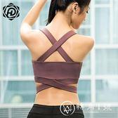 背心式運動內衣女防震跑步聚攏定型收副乳瑜伽文胸專業運動bra