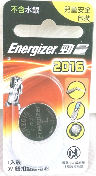 Energizer 勁量 CR2016  硬幣式 鋰電池 水銀電池       【1入/卡】