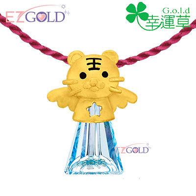 幸運草金飾 ♣安康虎♣十二生肖黃金水晶墜