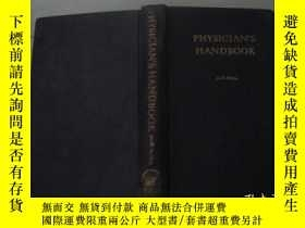 二手書博民逛書店HAND罕見BOOK FOR EXAMINING PHYSICI