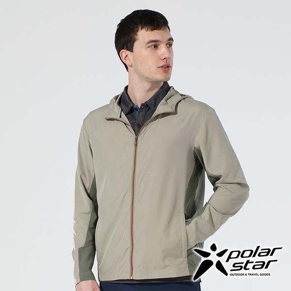 PolarStar 中性 休閒抗UV連帽外套『綠卡其』 P20103 戶外 休閒 防曬 透氣 吸濕 排汗 彈性 抗紫外線