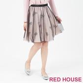 【RED HOUSE 蕾赫斯】花布紗裙(共兩色)