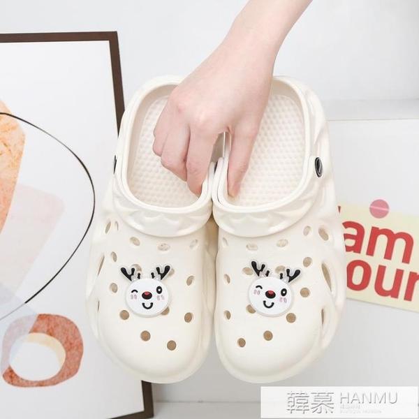 洞洞鞋女防滑ins 潮可愛護士包頭半拖鞋情侶沙灘涼拖鞋女夏季外穿 夏季新品