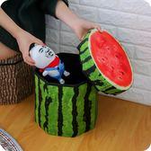 小凳子水果凳繽紛屋絨布儲物凳創意收納凳玩具收納箱換鞋凳儲物箱jy【全館免運限時八折】