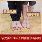 木質家用腳底按摩器滾輪式實腳部足部穴位搓排木制足底按摩器梗豆物語