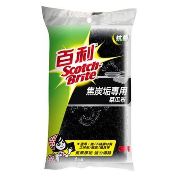 3M 百利焦炭垢專用-小黑菜瓜布 61BW(1入)