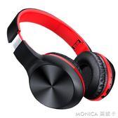 耳機 無線藍芽耳機頭戴式手機電腦運動音樂遊戲耳麥 莫妮卡小屋