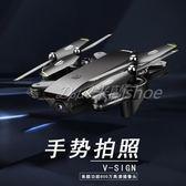 空拍機 折疊高清專業超長續航無人機航拍飛行器四軸遙控直升飛機耐摔航模
