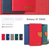 三星Galaxy S7 Edge 韓國 goospery 手機皮套 帆布系列 插卡設計 站立支架 TPU軟殼 悠遊卡 鈔票