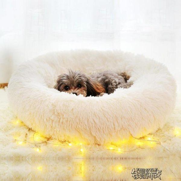 狗窩冬天保暖深度睡眠貓窩中小型犬四季通用寵物床墊泰迪用品全套