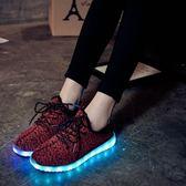 發光鞋男女情侶透氣彈力布充電LED燈鞋 LQ5348『科炫3C』