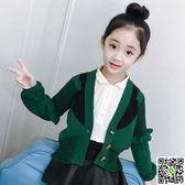 秋裝新款韓版兒童針織開衫寶寶童裝花邊袖毛衣女童中大童外套 歡樂聖誕節