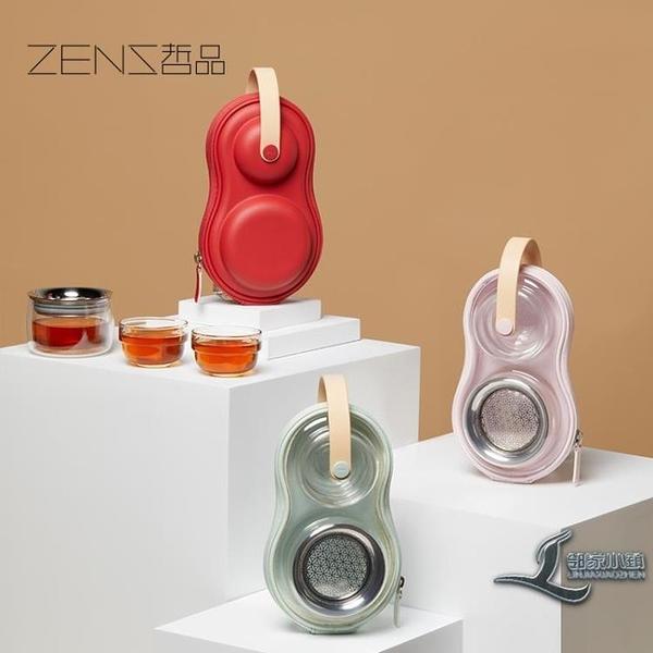 玻璃隨身裝2人茶具套裝便攜戶外旅行功夫多色茶具【邻家小鎮】
